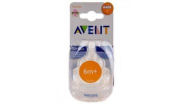 Philips AVENT Silicone Fast Flow Teat 6 Months+